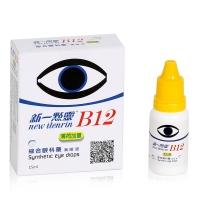 新一點靈B12眼藥水-薄荷加量