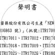 proimages/index/news-3.png
